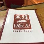 Photo de Hang Ah Tea Room