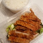 crumbed pork and steamed rice..yummy