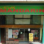 Restaurants entrance from McArthur Highway