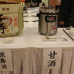 Foto de Iwata Grand Hotel