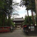Isasumi Shrine Foto