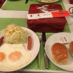 お正月の朝食です!!