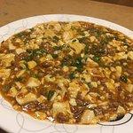 Mobo Tofu