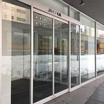 Photo of JR Inn Sapporo