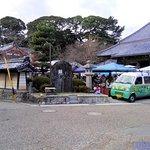 Seki Jizoin Temple Photo