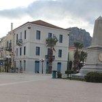 Hotel Agamemnon