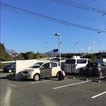 Φωτογραφία: Hotel Vista Kumamoto Airport