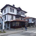 Photo of Hotel Alexandrov's Houses