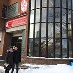Foto de Oriental House Restaurant