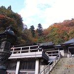 Risshaku-ji Temple Foto