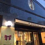 The New Hotel Kumamoto Foto
