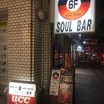 Photo of Soul Brothers Club Black Harlem