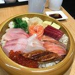 Tsushima Sushi