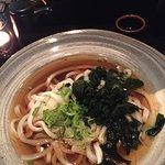 Photo de Miyako @ Andaz