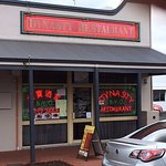 Dynasty Chinese Restaurant , Busselton, 9 November 2016