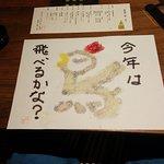 ONSEN RYOKAN 山喜 Picture