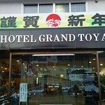 Photo de Hotel Grand Toya