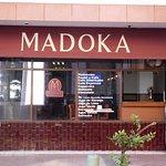 Foto de Cafe Madoka