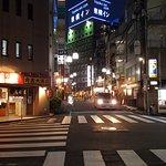 Toyoko Inn Yamanote Line Otsuka Station North Entrance 2 Foto