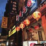 Photo of 456 Shanghai Cuisine