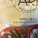 Plat chicken katsu et Porc donkatsu