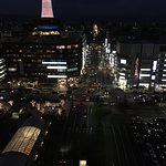 View from 10 floor toward Kyoto tower