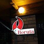 Boruta Hotel Foto