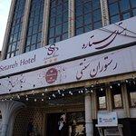 Photo of Setareh Hotel