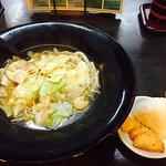 Foto de Minematsuhonke