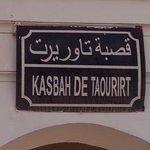 Photo de Taourirt Kasbah