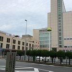 Photo of Hotel Green Park Tsu