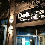 صورة فوتوغرافية لـ Dekura