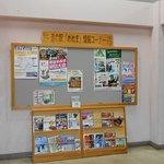 Michi-no-Eki Menuma Foto