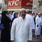 Foto van KFC