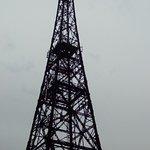 Foto de Radiostacja Gliwice