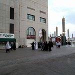 Photo de Elaf Taiba Hotel