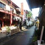 Foto de Hotel The Flora Kuta Bali