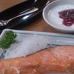 Foto de Minshuku Suwako