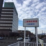 Foto di Hotel Route Inn Gotenba Ekiminami