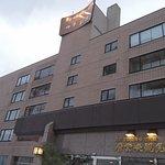 Photo of Sounkyo Kanko Hotel