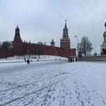 Foto de Moscow Free Tour