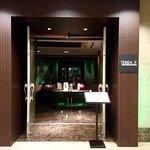 Photo of Hilton Narita Terrace Restaurant & Bar