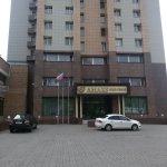 Foto de Amaks Safar Hotel