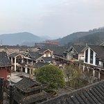 Guanshanyue Honeymoon Mansion Foto