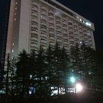 Hotel biwakopuraza