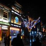Photo of Langham Place, Beijing Capital Airport