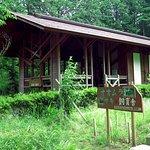 Katakuri to Omurasaki no Forest