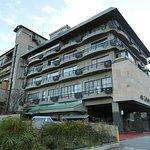 Photo of Toi Fujiya Hotel