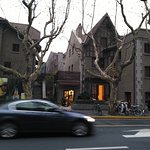 Former French Concession Foto