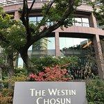 The Westin Chosun Seoul Foto